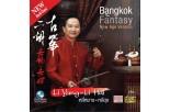 Bangkok Fantasy New Age Version