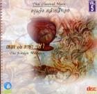 เพลง 12 ภาษา ชุด 5
