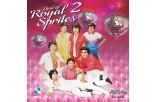Royal Sprites 2