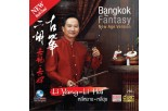 Bangkok Fantasy New Age Version