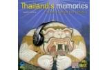 Thailand's Memories ดนตรีภาคกลาง