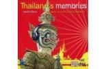 Thailand's Memories ดนตรีภาคอีสาน