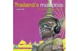 Thailand's Memories ดนตรีภาคใต้